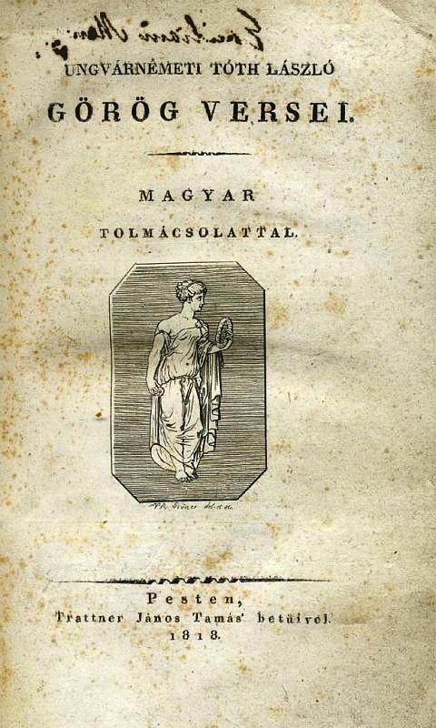 Image of Ungvárnémeti Tóth László